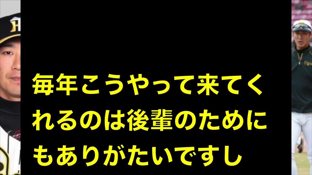 西岡剛が渡米後にロッテではなく阪神タイガースを選んだ 本当の理由 が判明 大阪桐蔭の西谷監督は藤浪晋太郎にエール送る 野球チャンネル・ken – 長さ: 5:06。