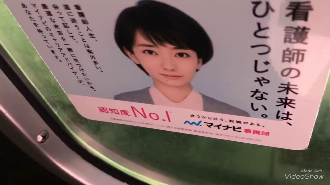 ◆緊急停車!!! 危なかった!!! ガコンと音がして揺れた 原因は置き石 おおさか東線 「一人ひとりの思いを、届けたい JR西日本」◆ – 長さ: 29:34。