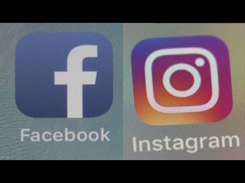 フェイスブック エラーメッセージなどの障害発生 – 長さ: 1:16。