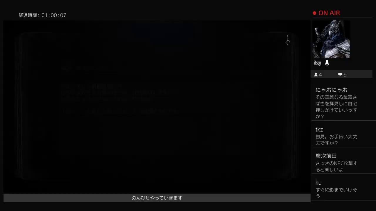 【第7夜】狩道具を使いこなすブラッドボーン【獣肉断ちvs.ヤーナムの影】 – 長さ: 1:02:10。