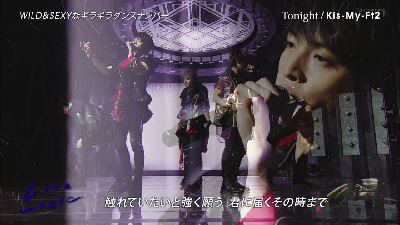 Kis-My-Ft2 – Tonight (Love music 2017-02-24) 【1080p 60fps】 – 長さ: 2:39。