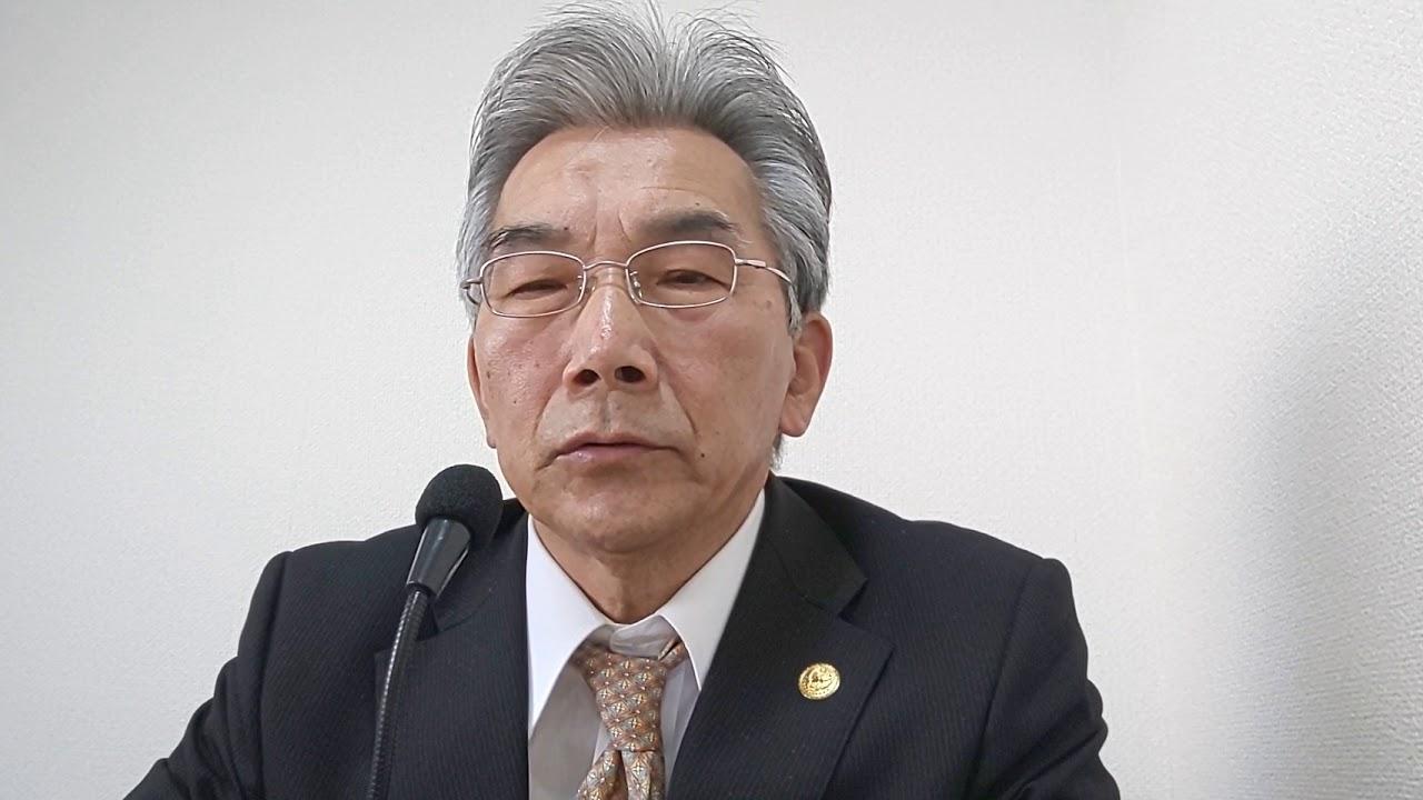 竹田JOC会長の辞任 – 長さ: 3:51。
