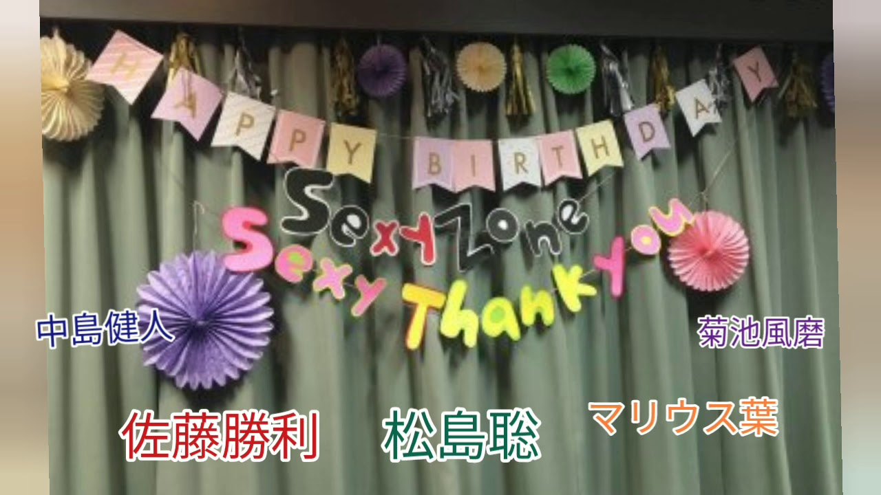 Sexy Thank you×Sexy Zone(2019年3/30) – 長さ: 4:10。