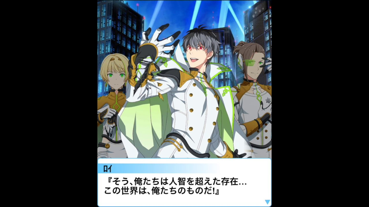 [SideM] Cybernetic Wars ~Mechanical Rebels~ Event Story FULL VOICE [eng sub] – 長さ: 28:08。