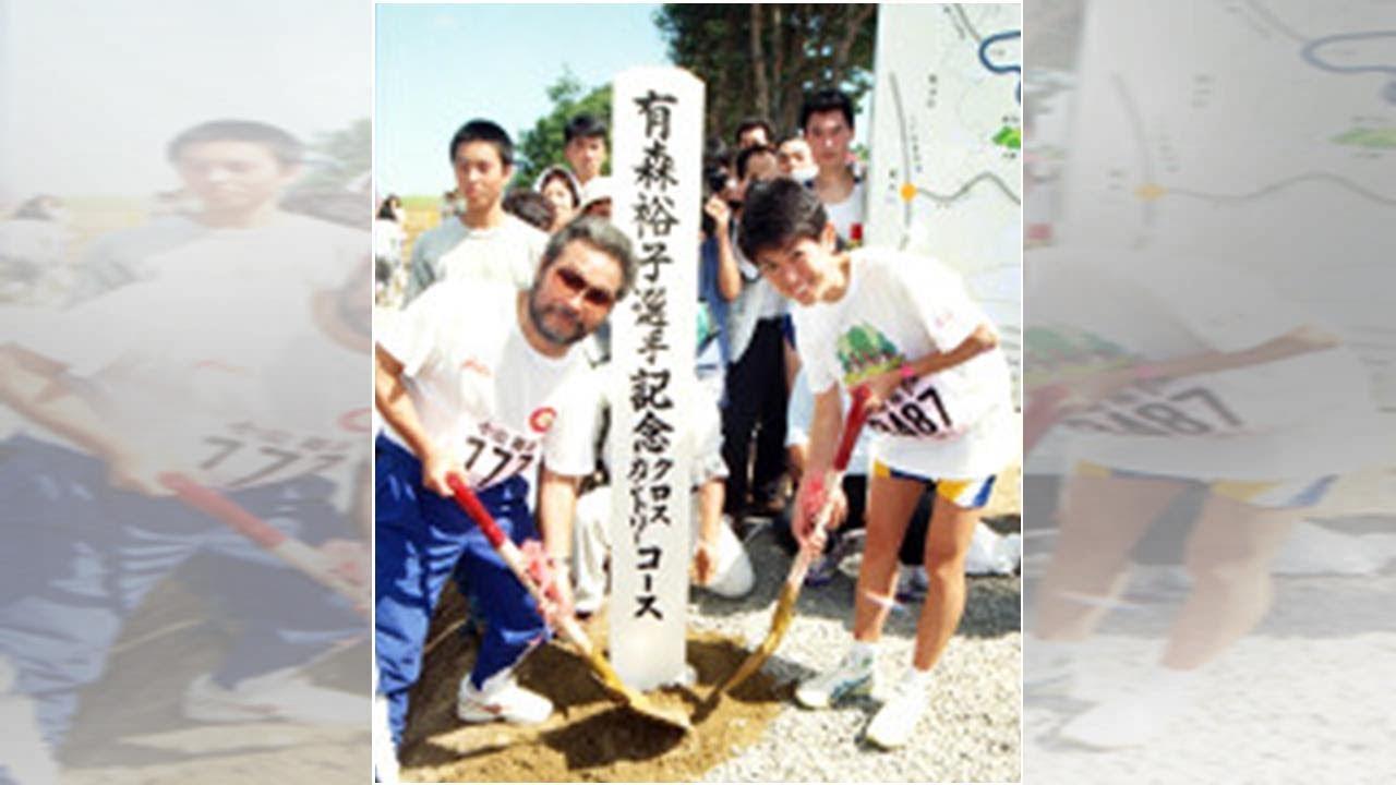 勇退の小出義雄氏、20年も30年も先を行く指導者だった…番記者が見た – 長さ: 3:31。