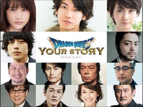 映画「ドラクエ」主人公は佐藤健!パパス役は山田孝之、ビアンカ&フローラ役も決定 – 長さ: 1:03。