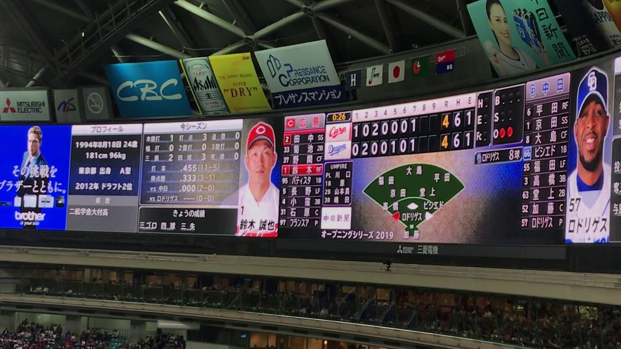 ドラゴンズ2019 祖父江大輔 登板登場曲『宙船/TOKIO』 – 長さ: 1:30。