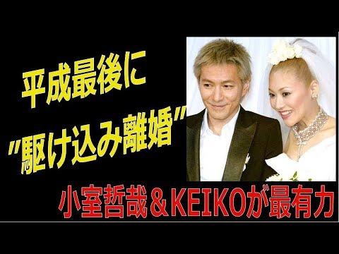 """平成ラスト""""駆け込み離婚"""" 小室哲哉氏&KEIKOが最有力!次は? – 長さ: 3:09。"""