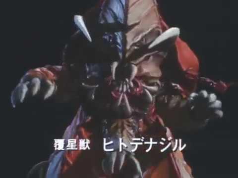 B Fighter Kabuto Raw Birth of Covering Star Beast Hitodenajiru – 長さ: 0:22。