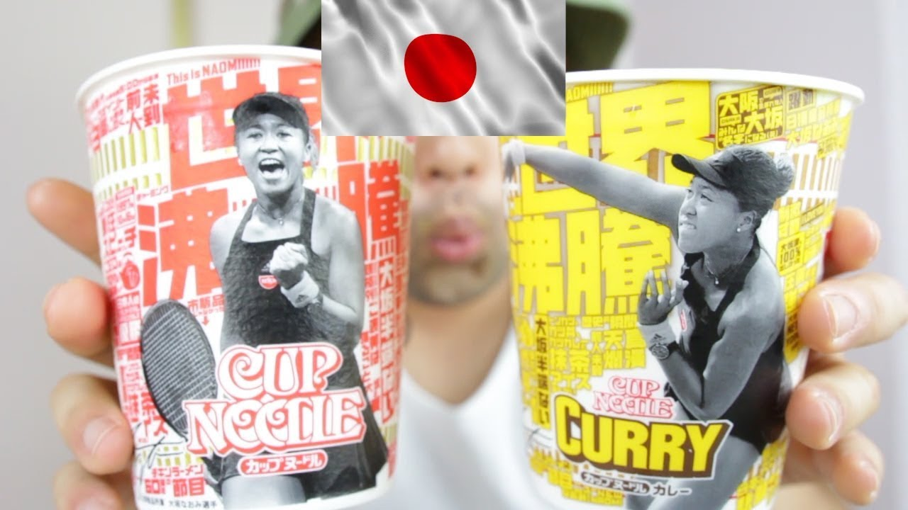 Naomi Osaka Sponsored by Nissin – Cup Noodle Review | The Noodle Hunter – 長さ: 11:21。