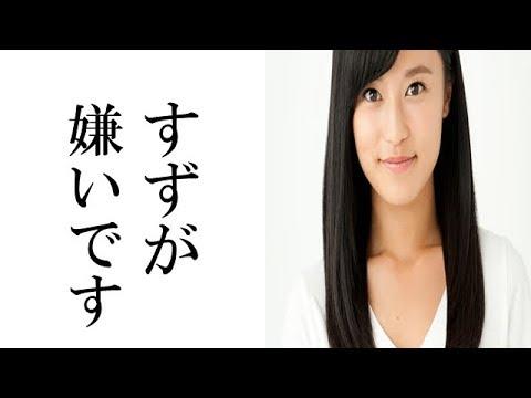 広瀬すずと小島瑠璃子の共演がお互いにNGだと言われる真相が衝撃的すぎた!!! – 長さ: 12:00。
