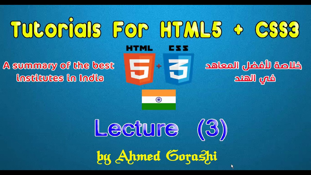 Tutorial for HTML5 + CSS3 : lecture3 – 長さ: 9:18。