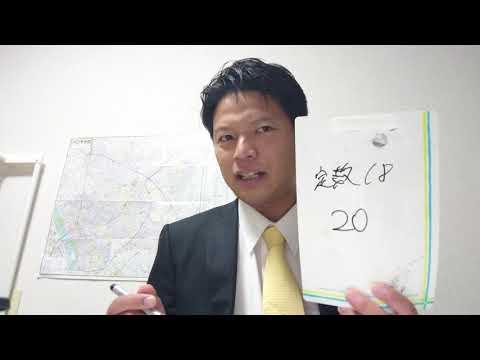 おい、塩田!!埼玉県蕨市の選挙はどーなったの? – 長さ: 9:08。