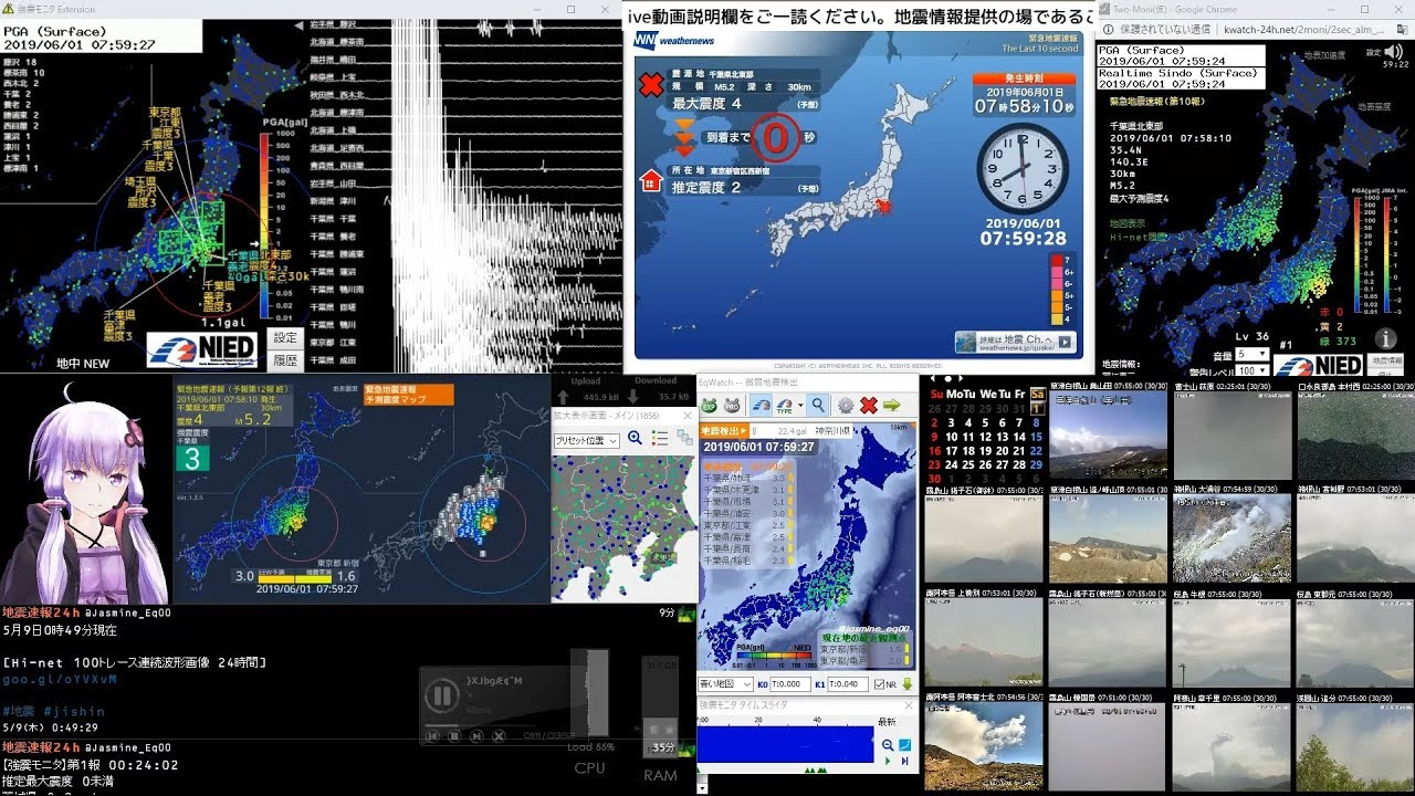 【緊急地震速報】2019/06/01 07:58:10発生 千葉県北東部 M4.7 最大震度4 – 長さ: 10:05。