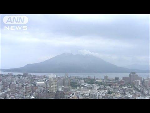 気象庁「今すぐ噴火の可能性も」 桜島警戒レベル4(15/08/15) – 長さ: 1:04。