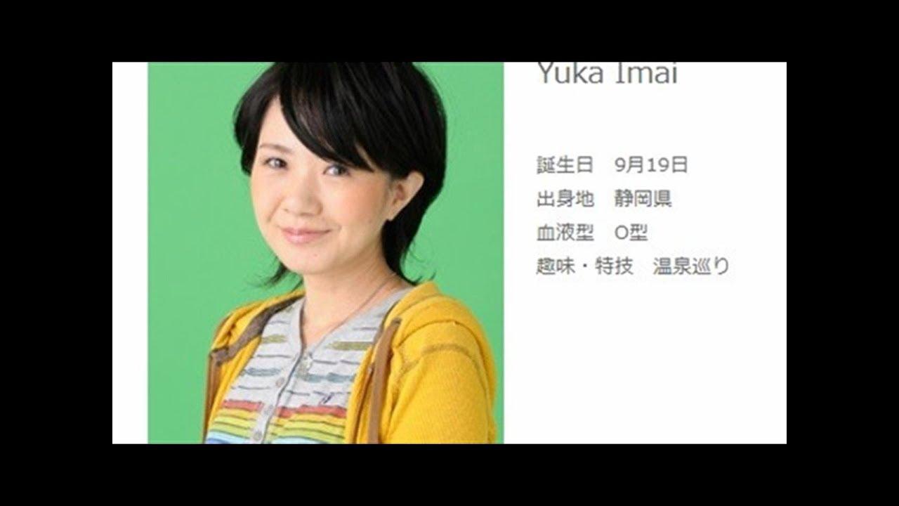 「ドキドキ!プリキュア」愛の役を務める今井由佳が声優を退職 – 長さ: 1:11。