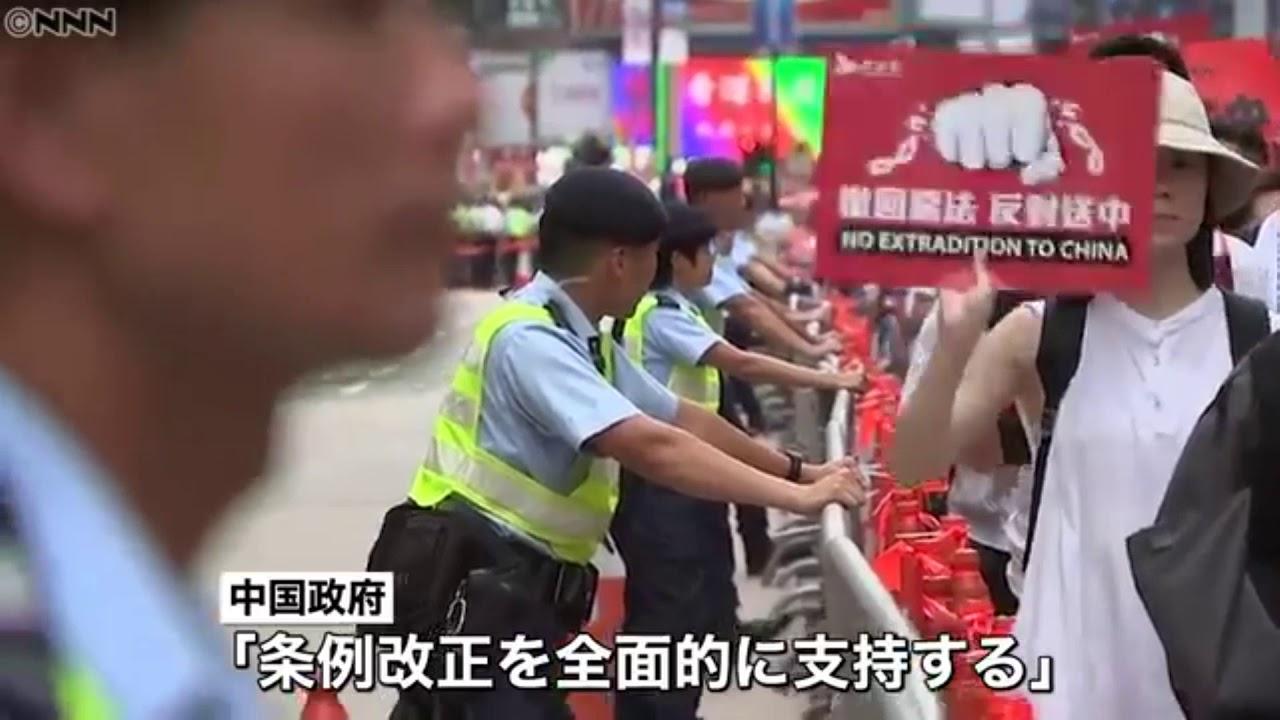 中国本土へ容疑者を…香港で大規模反対デモ – 長さ: 1:15。