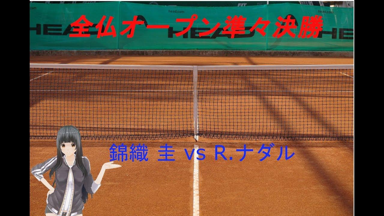 (映像なし)全仏オープン準々決勝「錦織 圭 vs R.ナダル」気ままに実況 – 長さ: 1:37:23。
