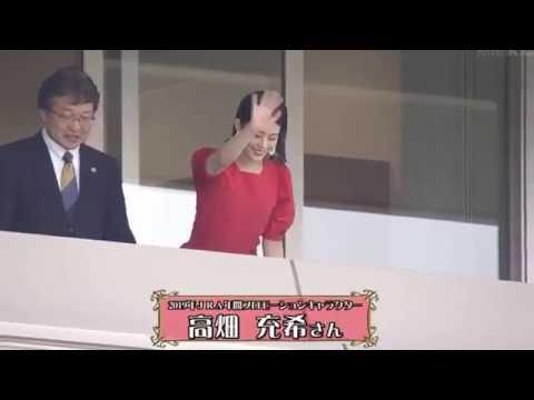 【競馬】2019 7/7     七夕賞   ミッキースワロー – 長さ: 5:50。