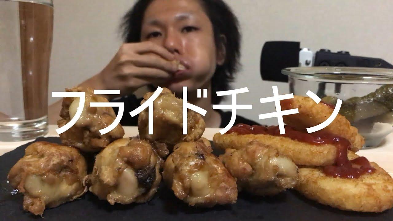 【咀嚼音】フライドチキンとハッシュドポテトを食べる男【Eating ASMR 】 – 長さ: 10:37。