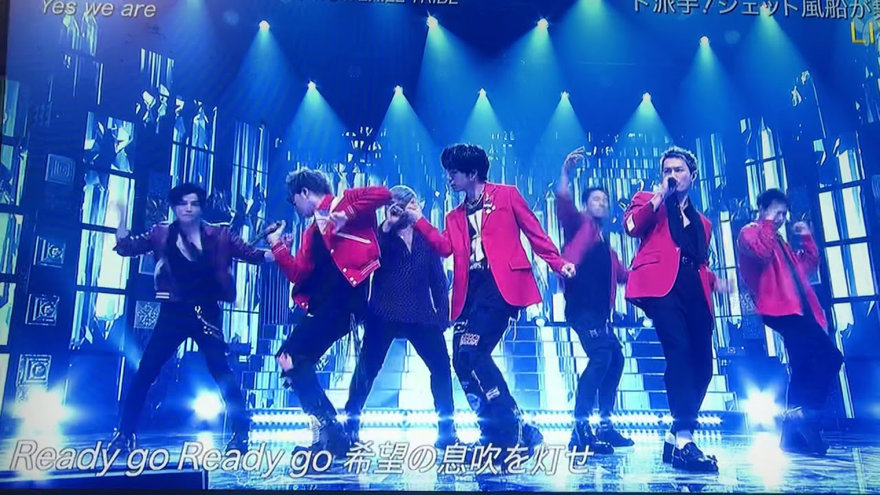 MUSIC DAY 三代目 yes we are – 長さ: 0:24。