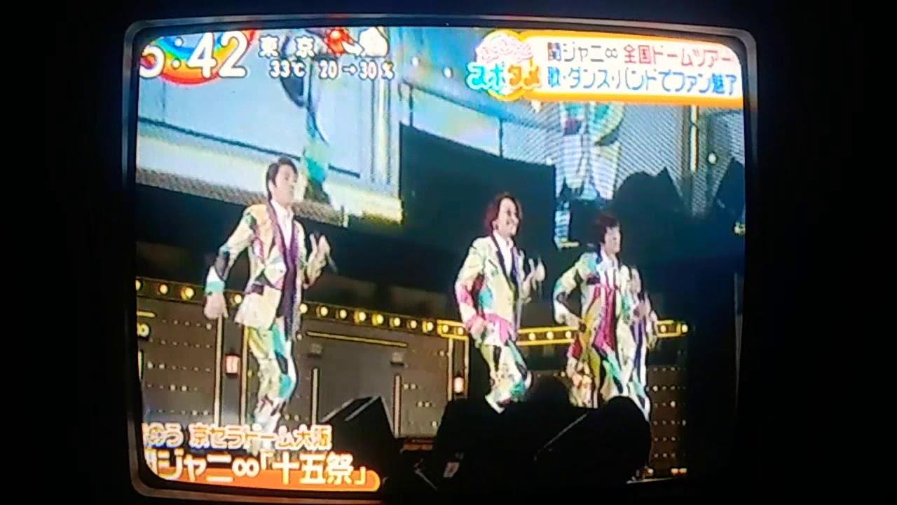 関ジャニ∞ 全国ドームツアーで歌・ダンス・バンドでファン魅了!今年でデビュー15周年を地元大阪でお祝い! – 長さ: 3:02。