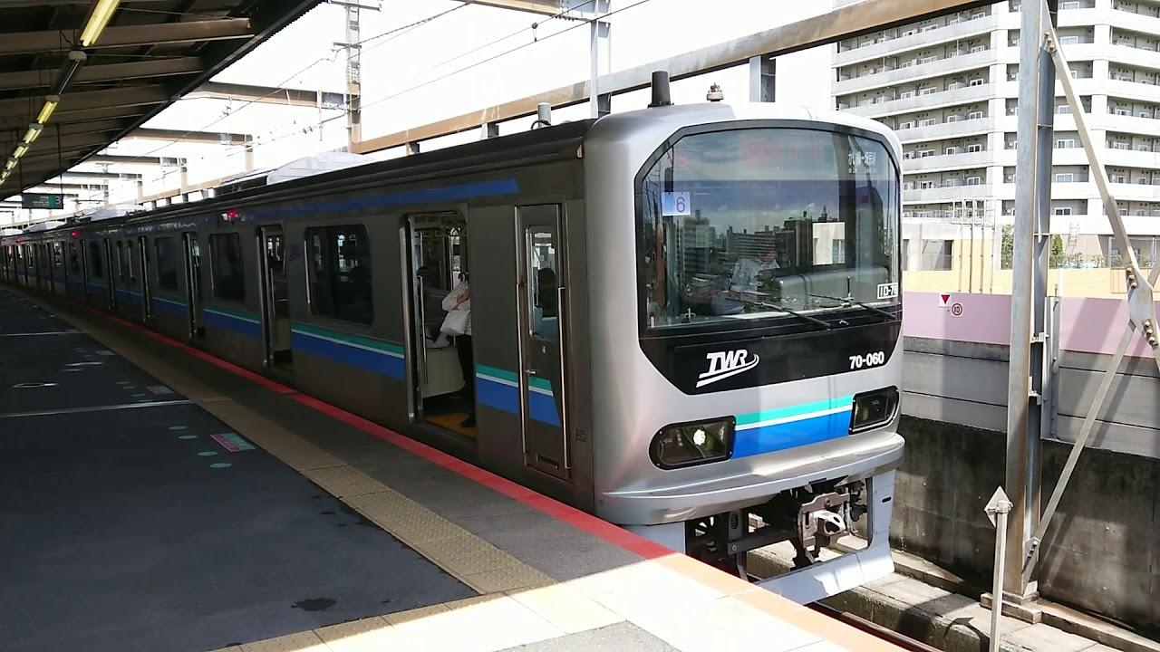 りんかい線70-000形Z6編成 快速新木場行き 埼京線武蔵浦和(JA-21)発車 – 長さ: 1:06。