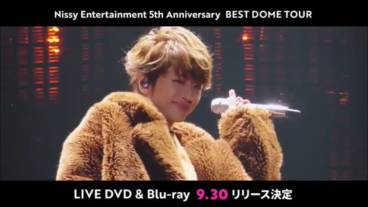 「NA」MUSIC VIDEO各サイトにて配信スタート‼︎      Nissy Entertainment BEST DOME TOUR LIVE DVD&Blu-ray 9.30 リリース決定‼︎ – 長さ: 1:19。