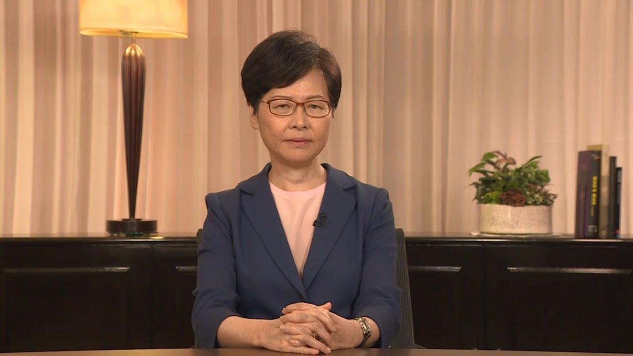 林鄭發表電視講話、民建聯回應撤回修例現場 – 長さ: 57:17。