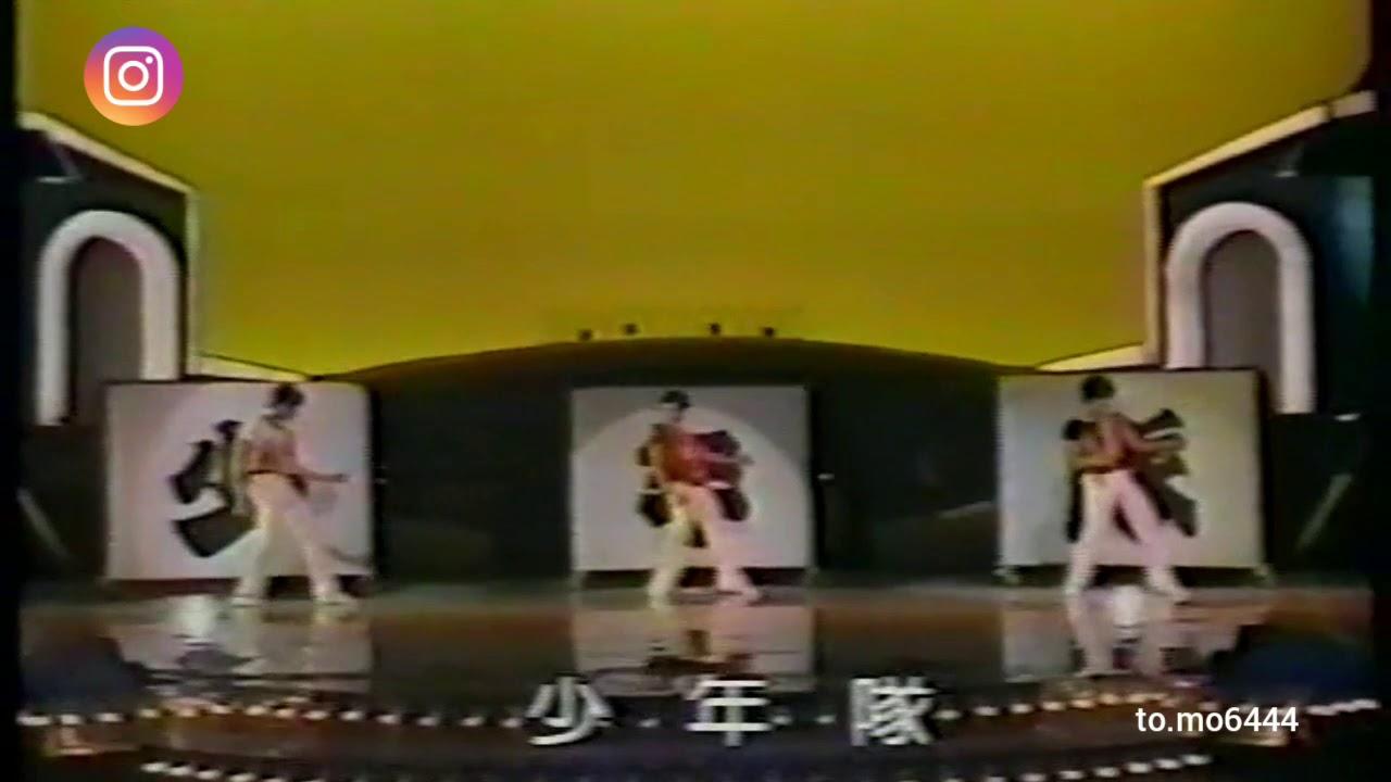 かっちゃんがセンター「踊り子」#少年隊#錦織一清#東山紀之#植草克秀 – 長さ: 2:02。