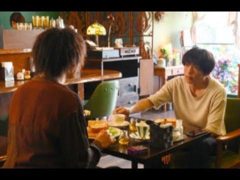 【ドラマ】凪のお暇 8話 動画 2019年9月6日放送分 – 長さ: 51:06。