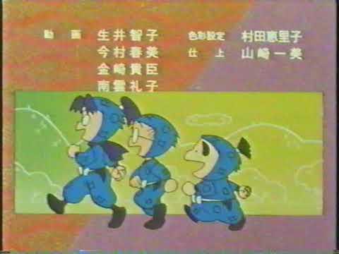 忍たま乱太郎 第3期 ED-1 四方八方肘鉄砲 – 長さ: 1:03。