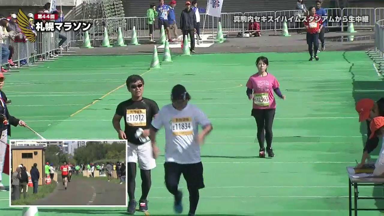 第44回札幌マラソン~スタート&フィニッシュ地点から生中継~