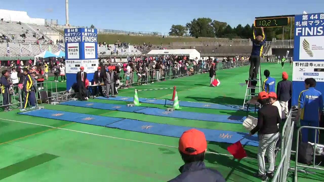 第44回札幌マラソンFinish