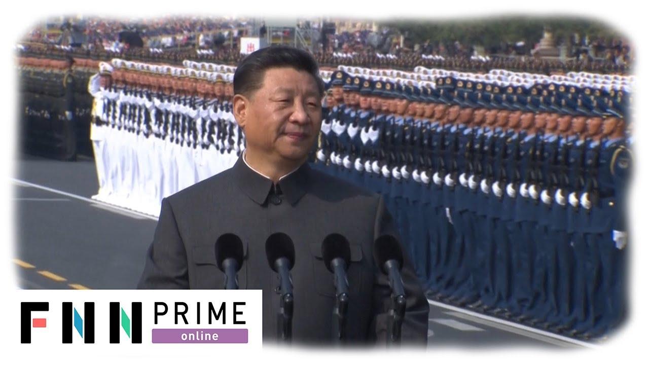 中国建国70年「国慶節」 軍事パレードで最新兵器も – 長さ: 2:45:37。