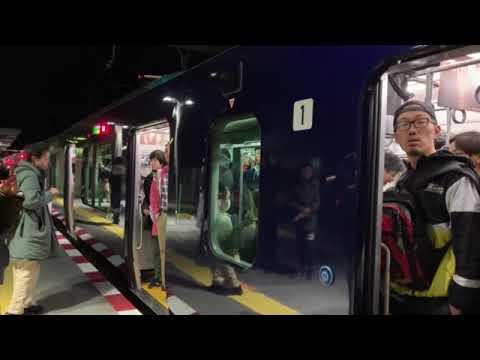 【祝開業】相鉄JR直通線 海老名駅1番列車特急新宿行き発車シーン – 長さ: 1:27。