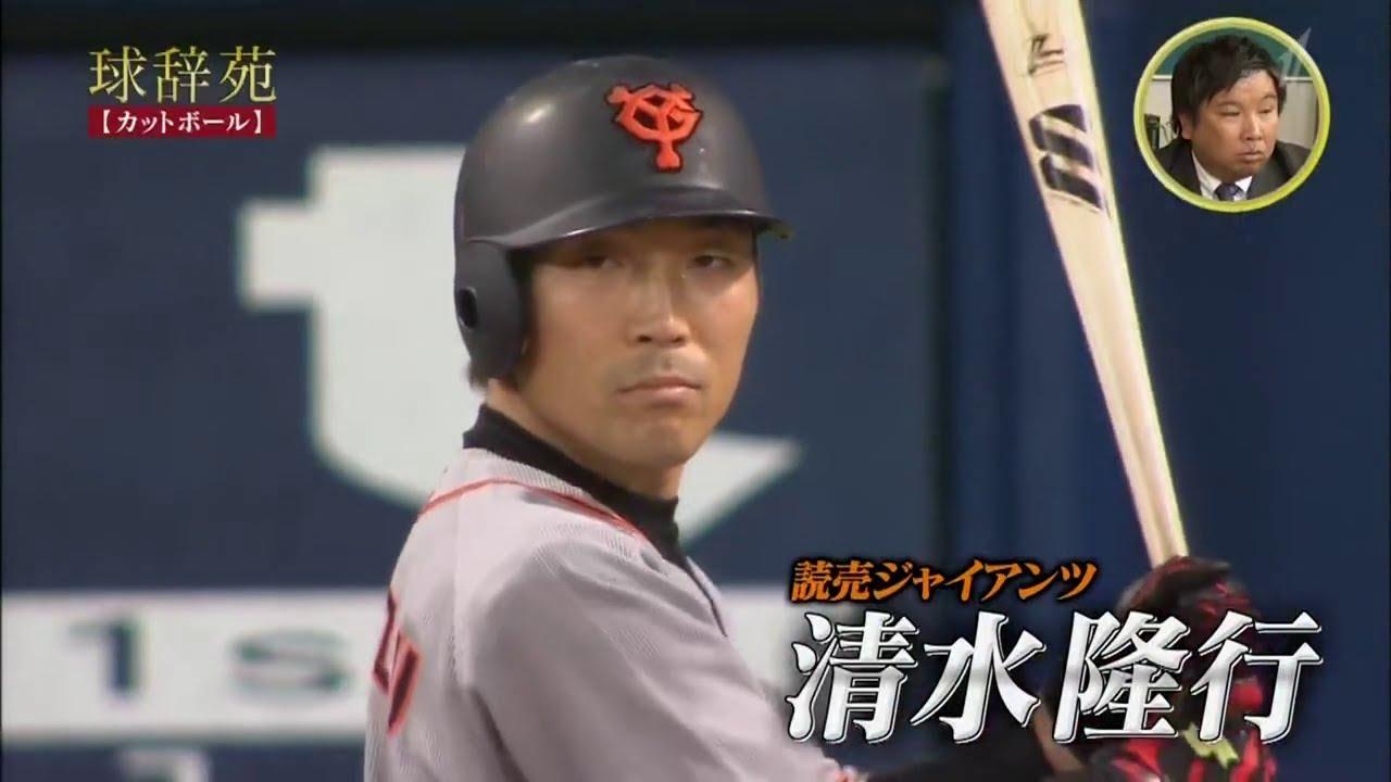 「ベースコーチ」球辞苑~プロ野球が100倍楽しくなるキーワードたち 12月10日 Vol 2 – 長さ: 49:02。