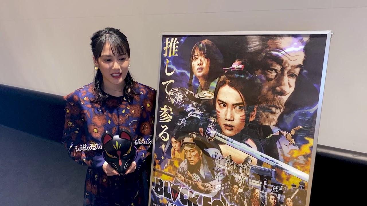 12/16(月)新宿バルト9で凱旋上映!主演:山本千尋さんコメント – 長さ: 0:48。