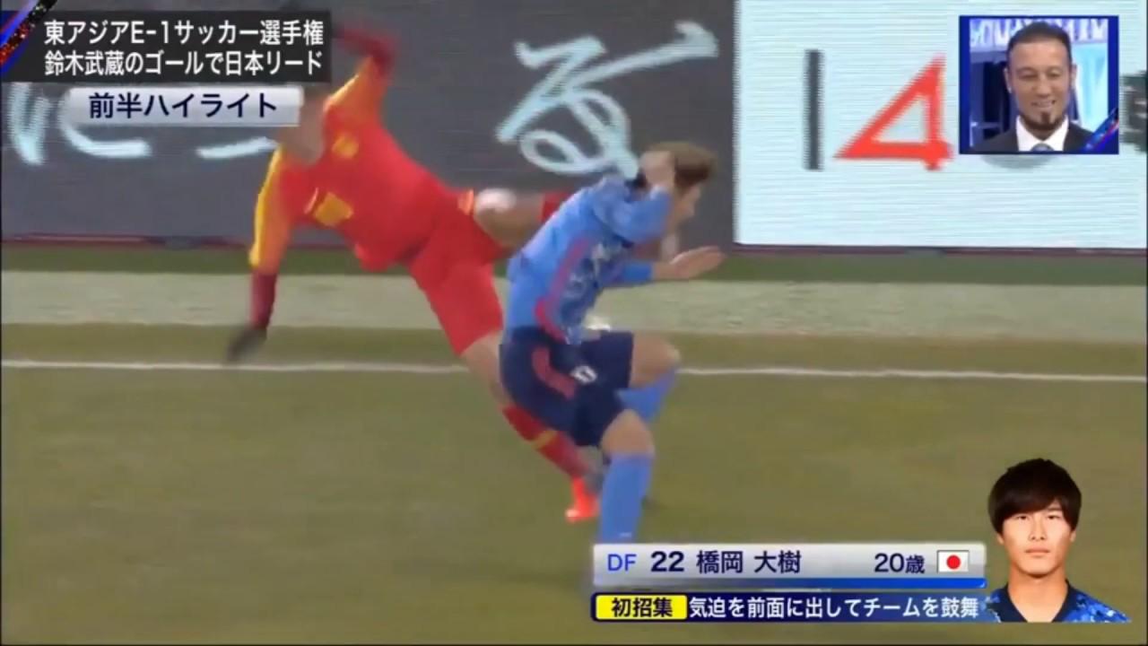 中国のひどすぎるカンフーサッカーに実況も解説もジョンカビラも苦言 – 長さ: 0:40。