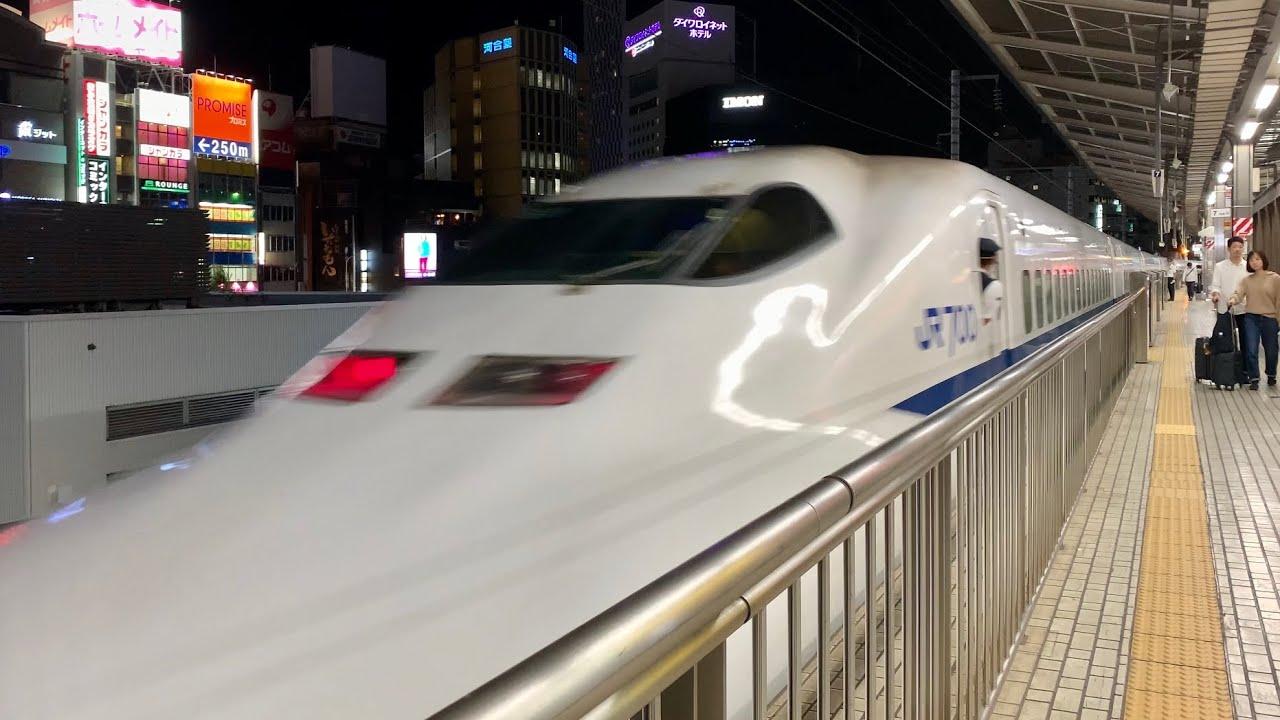 東海道新幹線 700系西日本B11編成 臨時のぞみ 名古屋駅発車 – 長さ: 0:39。