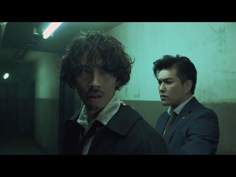 ニッポンノワール−刑事Yの反乱 8話 ドラマ フル – 長さ: 58:20。