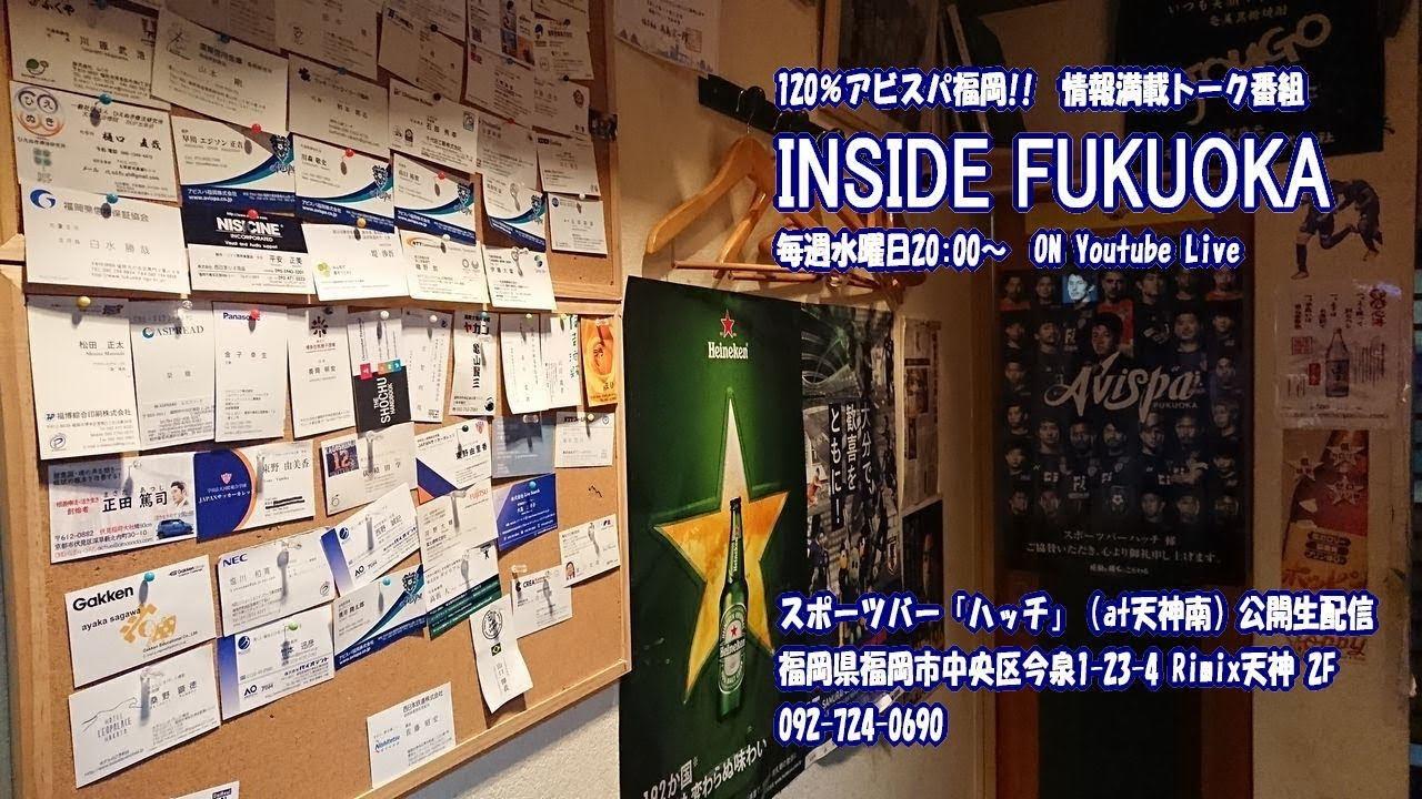 INSIDE FUKUOKA 20191225_387