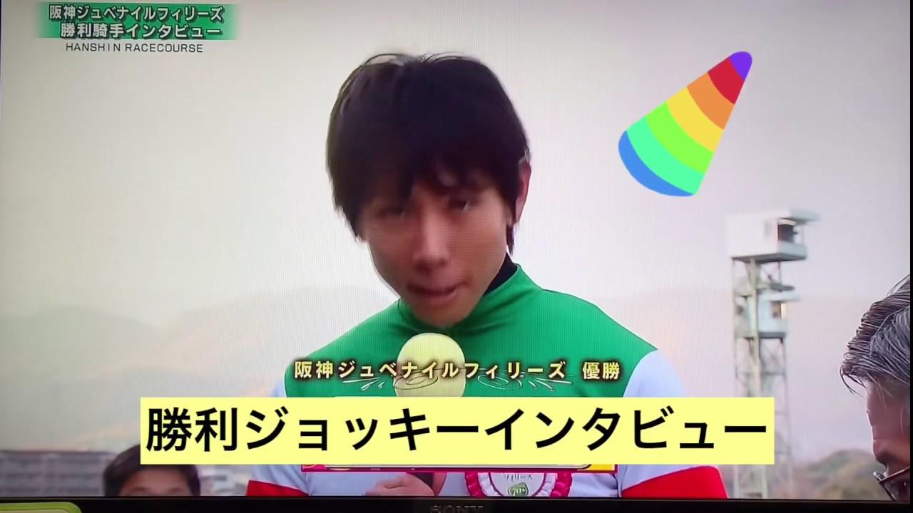 北村友一ジョッキー(阪神JF)勝利ジョッキーインタビュー – 長さ: 2:37。