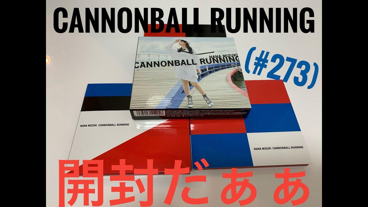 水樹奈々さん NEW ALBUM CANNONBALL RUNNING 開封します! (#273) – 長さ: 6:45。