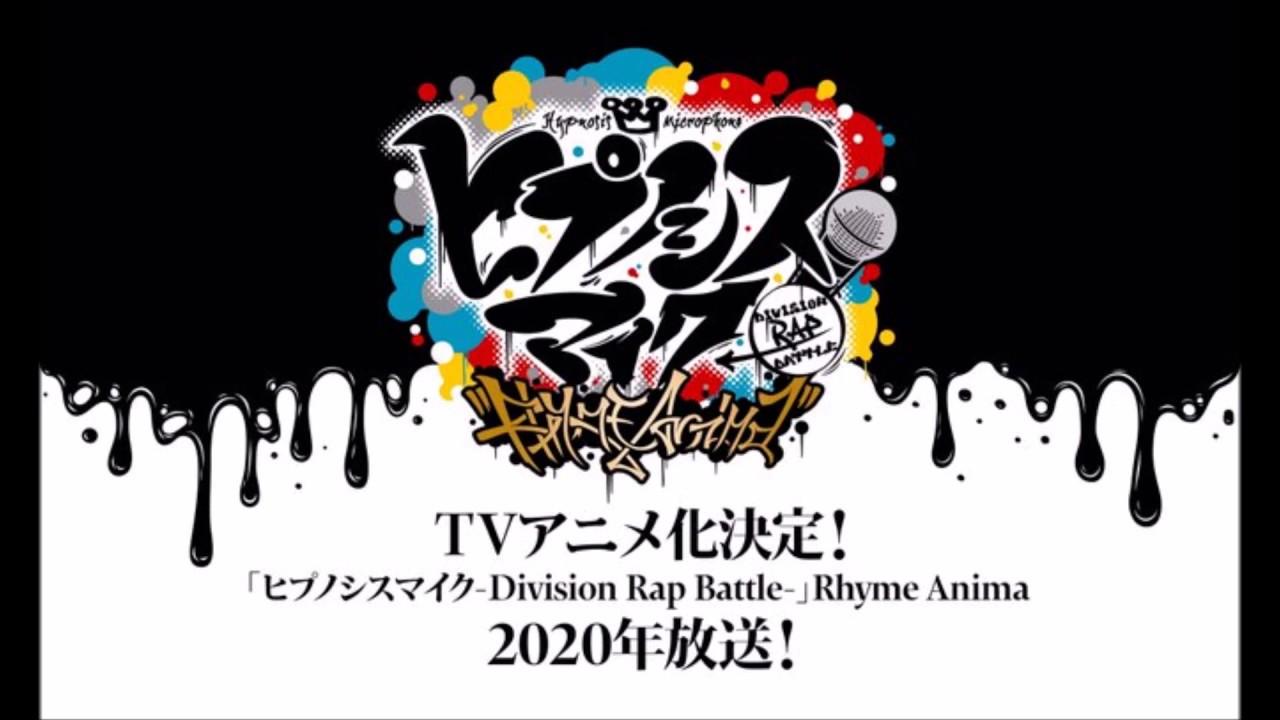 速報・ヒプマイTVアニメ化決定!2020年放送予定!#ヒプアニ – 長さ: 0:17。