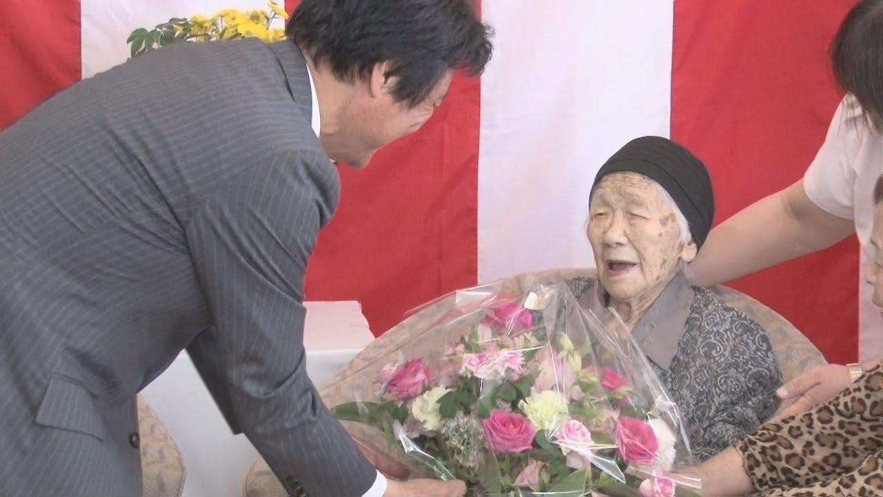 「力をみんなに」と田中カ子さん 世界最高齢の116歳祝われ – 長さ: 1:43。