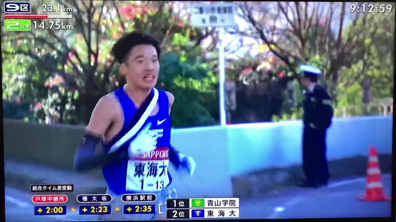 『速報』箱根駅伝2020復路9区にて、青学と東海の優勝争い – 長さ: 0:39。