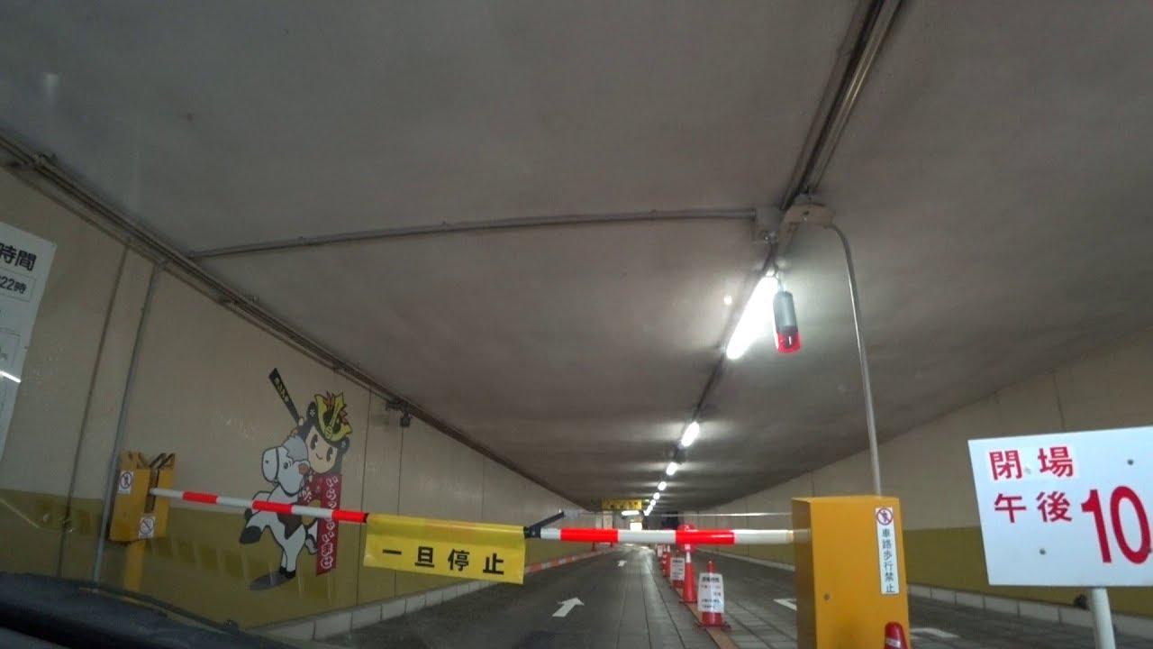 山形市大手町 地下駐車場(入庫⇒出庫)山形県山形市【車載動画】Underground parking lot – 長さ: 4:25。