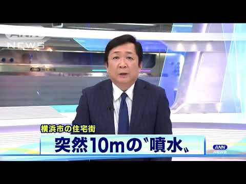 【放送事故】マンコールから大量の水 – 長さ: 0:07。