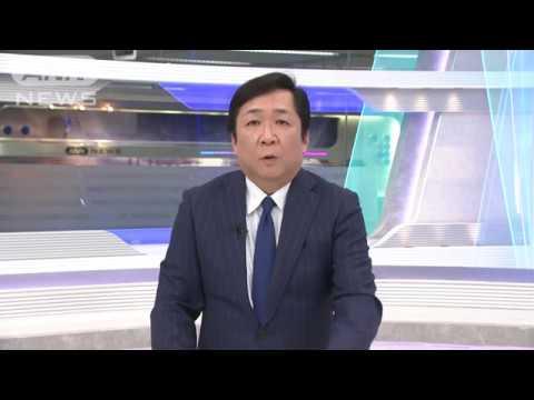 【放送事故】横浜市の旭区でまんkマンホールから – 長さ: 0:54。